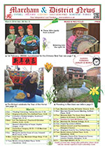 Entire March 2014 issue in PDF